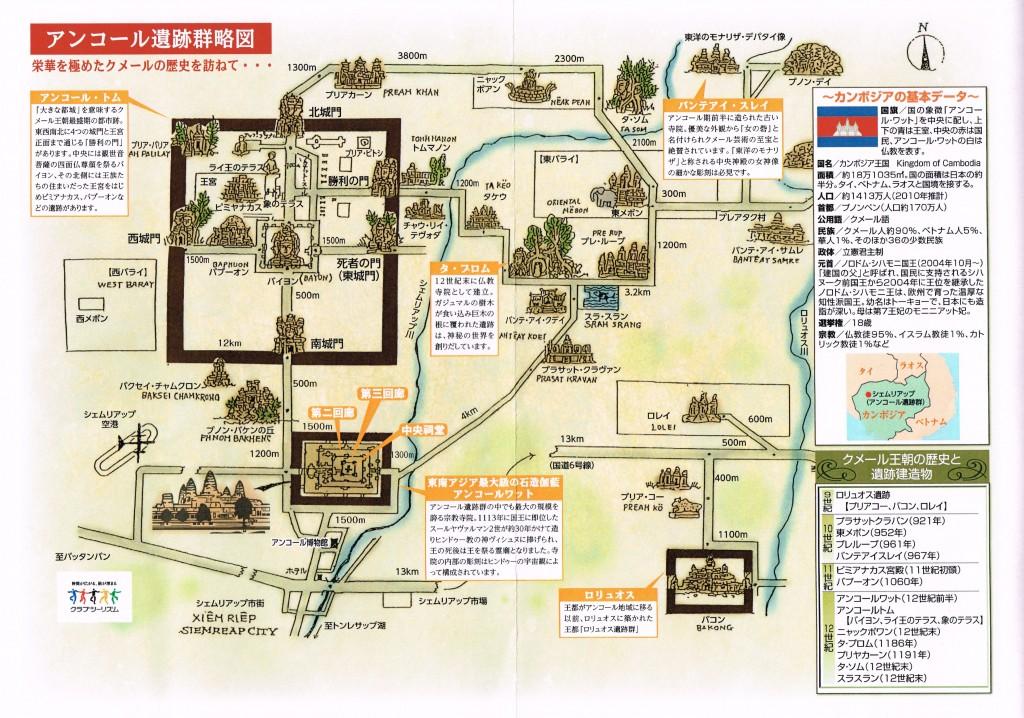151215 地図